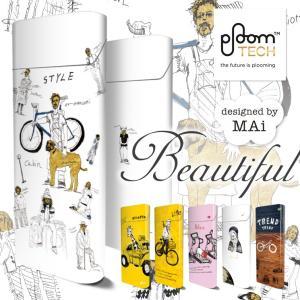 プルームテック シール 送料無料 Ploom TECH ケース カバー アクセサリー シール27 選べる 6ザイン 専用 スキンシール おしゃれ|cosme-market