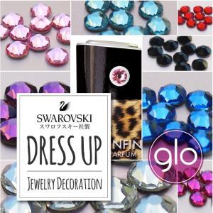 glo グロー シール 送料無料 スワロフスキー ボタン 釦 専用 8デザイン SWAROVSKI社製 ラインストーン グロー グロウ Label for glo イラスト|cosme-market