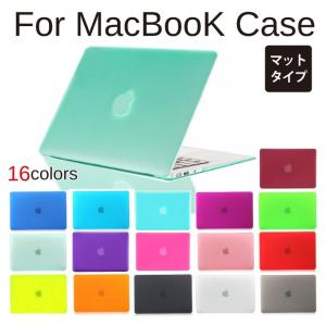 【商品内容】 <MacBookケース対応モデル> ・MacBook Pro13 Touch Bar搭...