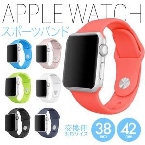 Apple Watch バンド sport ベルト 交換 アップルウォッチ アップル シリコン 全7色 Sport ベルト 38mm 42mm スポーツ バンド シリコン|cosme-market