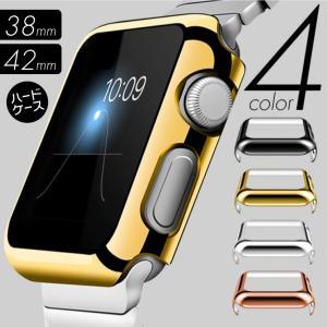 Apple Watch series2 カバー 42mm 38mm ケース アップルウォッチ 42mm 38mm 用 保護 ハード ケース スリム 薄型 シンプル ソフト カバー タフケース|cosme-market