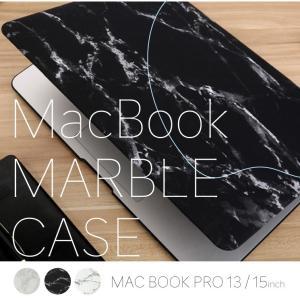 【2016年発売対応】MacBook pro 13/15ケース Pro (A1706/A1707/A1708) マーブル Marble 13 15インチ 2016 年発売 マット加工《全3色》|cosme-market