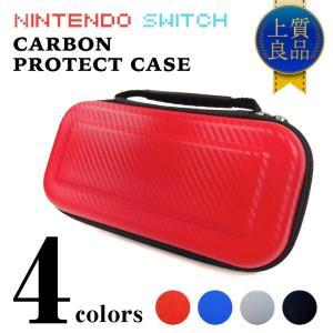 Nintendo Switch セミ ハード ケース カーボ...