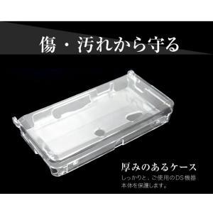ニンテンドー NEW 3DS 2DS LL (NINTENDO DS) 対応 クリア ハードケース 本体保護 クリア 保護ケース 任天堂 ポリカーボネート 強化カバー 保護カバー|cosme-market|02