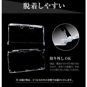 ニンテンドー NEW 3DS 2DS LL (NINTENDO DS) 対応 クリア ハードケース 本体保護 クリア 保護ケース 任天堂 ポリカーボネート 強化カバー 保護カバー|cosme-market|04