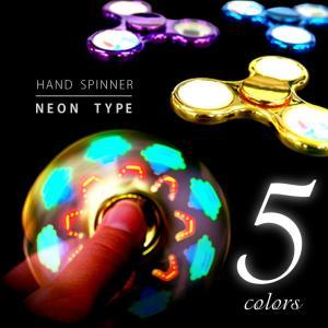 ハンドスピナー 6カラー 指スピナー 光る 光 LED 蓄光 hand spinner レインボー 虹色 スピーカー 三角 ストレス解消 グッズ 派手 目立つ おもしろ|cosme-market