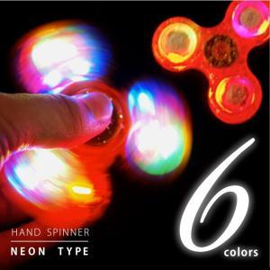 ハンドスピナー 光るラメ 6カラー 指スピナー 光る 光 LED 蓄光 hand spinner レインボー 虹色 スピーカー 三角 ストレス解消 グッズ 派手 目立つ おもしろ|cosme-market