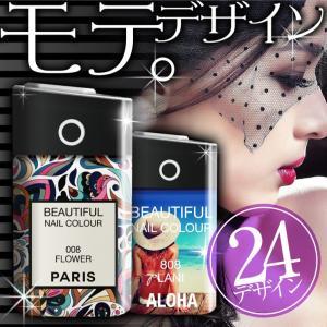 glo グロー シール 送料無料 ケース カバー ネイル 選べる24種類 専用 スキンシール グロー Label for glo イラスト スキンシール ステッカー|cosme-market