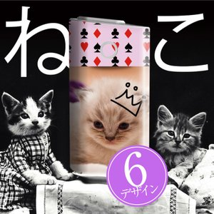 glo グロー シール 送料無料 ケース カバー 猫 選べる6種類 専用 スキンシール グロー グロウ Label for glo デザイナー イラスト ステッカー|cosme-market