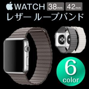 Apple Watch バンド sport ベルト シリーズ2 バンド 交換 ベルト レザーループ 全6色 Apple Watch Sport ベルト 38mm 42mm スポーツ|cosme-market