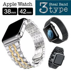 Apple Watch バンド ベルト 42mm ステンレス 3連 5連  38mm アップルウォッチ ローズゴールド ブラック シルバー ゴールド Series 2 バンド|cosme-market