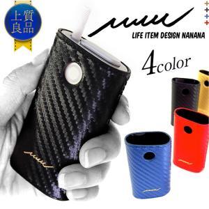 glo グロー ケース おしゃれ 送料無料 カーボン調 選べる4カラー Glo カバー PU レザー ハードケース たばこ 電子タバコ ケース カバー デザイン|cosme-market