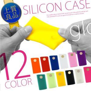 glo グロー シリコン ケース 全12色 gloケース グ...