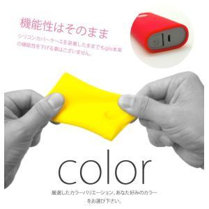 glo グロー ケース シリコン おしゃれ 送料無料 全12色 gloケース グローケース グローカバー カラフル カバー 保護 アクセサリー 電子たばこ|cosme-market|03