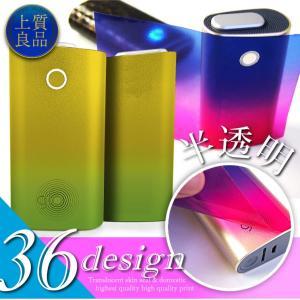 glo グロー シール 送料無料 半透明 本体が透ける 36種類 Label for glo デザイナー イラスト スキンシール ステッカー 透明シール 単色&グラデーション|cosme-market
