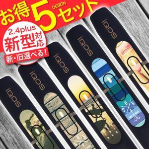 iQOS アイコス シール おしゃれ プレミアム iQOS ホルダー ボタン釦 専用 スキンシール カバー ケース 保護 ステッカー デザイン iQOS ボタン サーフ cosme-market