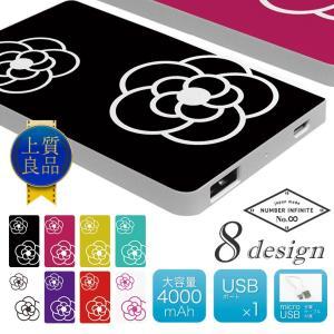 モバイルバッテリー 大容量 薄型 軽量 4000mAh スマートフォン タブレット 充電器 つばき カメリア デザイン|cosme-market