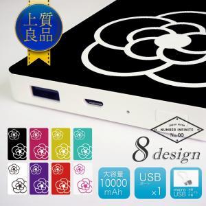 モバイルバッテリー 大容量 薄型 軽量 10000mAh スマートフォン タブレット 充電器 つばき カメリア デザイン|cosme-market
