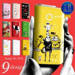 glo グロー シール 送料無料 39種類 Label for glo デザイナー イラスト スキンシール ステッカー グローシール ケース カバー 保護 コラボデザイン MAi2|cosme-market