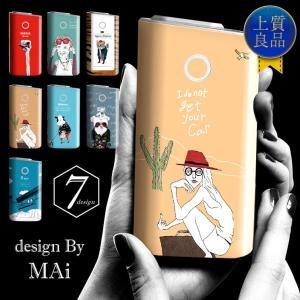 glo グロー シール 送料無料 39種類 Label for glo デザイナー イラスト スキンシール ステッカー グローシール ケース カバー 保護 コラボデザイン MAi|cosme-market