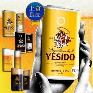 glo グロー シール 送料無料 ケース カバー ビール 4種 専用 スキンシール グロウ デザイナー イラスト ステッカー 電子タバコ グローシール|cosme-market