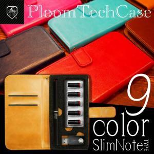 プルームテック 手帳型ケース 送料無料 ケース カバー Ploom TECH シール 選べる 9カラー 専用ケースPloomTECH ケース おしゃれ スリム スタイリッシュ|cosme-market