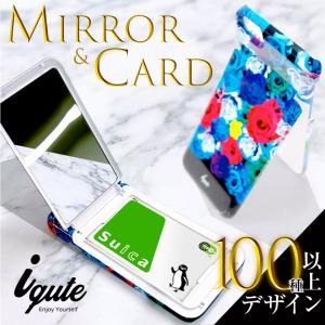iPhone XS ケース iPhone8 ケース ミラー付きカード収納ケース スマホケース 背面収納 カード収納 iPhoneケース ミラー(鏡)付き ICカード対応 iqute おしゃれ cosme-market
