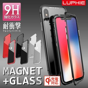 iPhoneXS Max アルミバンパー マグネット ケース 強化ガラス iPhoneX iPhone8 iPhone7 iPhone8Plus iPhoneXR iPhone7Plus LUPHIE ルフィ 正規品 cosme-market