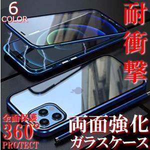 iPhone XR ケース iphone8 ケース iPhone XS ケース 耐衝撃 iphoneケース アルミバンパーケースxr 両面ガラス製スマホケース フルカバー 9H|cosme-market