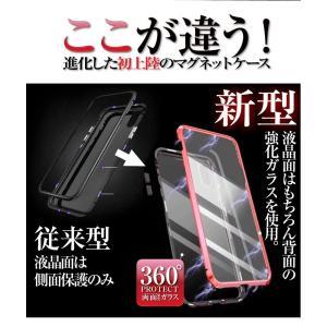 iPhone XR ケース iphone8 ケース iPhone XS ケース 耐衝撃 iphoneケース アルミバンパーケースxr 両面ガラス製スマホケース フルカバー 9H|cosme-market|02