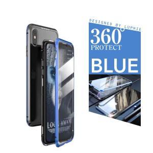 iPhone XR ケース iphone8 ケース iPhone XS ケース 耐衝撃 iphoneケース アルミバンパーケースxr 両面ガラス製スマホケース フルカバー 9H|cosme-market|12