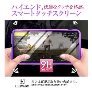 iPhone XR ケース iphone8 ケース iPhone XS ケース 耐衝撃 iphoneケース アルミバンパーケースxr 両面ガラス製スマホケース フルカバー 9H|cosme-market|03