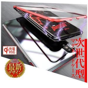 iPhone XR ケース iphone8 ケース iPhone XS ケース 耐衝撃 iphoneケース アルミバンパーケースxr 両面ガラス製スマホケース フルカバー 9H|cosme-market|07