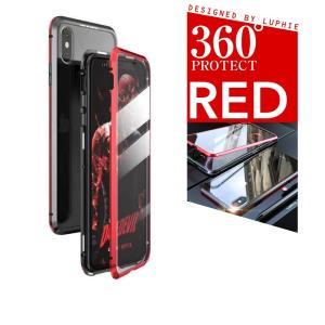 iPhone XR ケース iphone8 ケース iPhone XS ケース 耐衝撃 iphoneケース アルミバンパーケースxr 両面ガラス製スマホケース フルカバー 9H|cosme-market|08