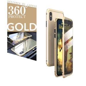 iPhone XR ケース iphone8 ケース iPhone XS ケース 耐衝撃 iphoneケース アルミバンパーケースxr 両面ガラス製スマホケース フルカバー 9H|cosme-market|09