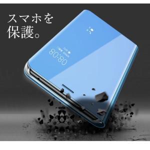 iPhone XR ケース iPhone XS ケース iPhone8 ケース iPhone7 ケース 鏡面仕上げ 手帳型 スマホケース 鏡 ミラー ミラー付き|cosme-market|07