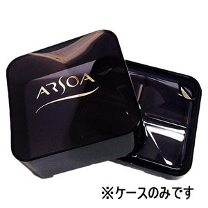 アルソア クイーンシルバー 70g専用ケース ※外装キズあり ARSOA 郵便送料無料 cosme-nana