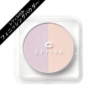 セフィーヌ シルクフィニッシングパウダー レフィル パープル+ピンク ケース別売り 国内正規品[6523][P3] 郵パケ送料無料|cosme-nana