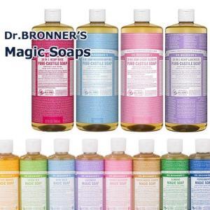 ■商品カテゴリ■  人気 おすすめDr. Bronner's Magic Soaps 天然由来成分1...
