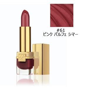 エスティローダー ピュア カラー リップスティック 3.8g #61(ピンクパルフェシマー)[0474][P2] 郵パケ送料無料|cosme-nana