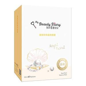 我的美麗日記(私のきれい日記) 皇室白真珠マスク 23ml×8枚入[0609] 送料無料|cosme-nana