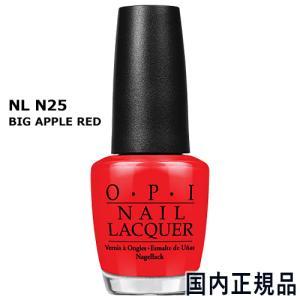 OPI(オーピーアイ) ネイルラッカー NL N25(BIG APPLE RED)/CLASSICS 郵便送料無料[0353]|cosme-nana