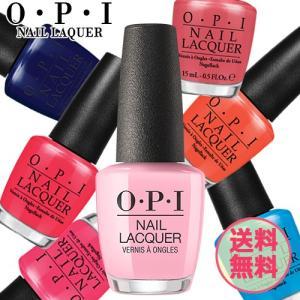 OPI オーピーアイ ネイルラッカー 15ml 各色選択カラー第2弾[TG100] 郵便送料無料|cosme-nana