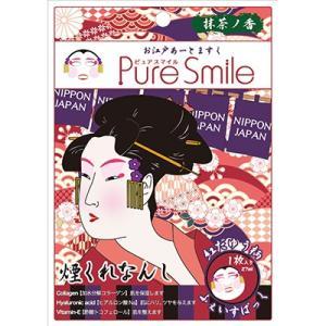 ピュアスマイル お江戸アートマスク 1枚 紅だゆう[TN100] 郵便送料230円から|cosme-nana