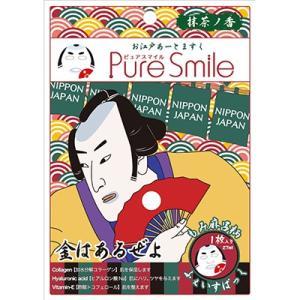 ピュアスマイル お江戸アートマスク 1枚 もみ麻呂[TN100] 郵便送料230円から cosme-nana