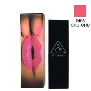 スタイルナンダ 3CE リップカラー オリジナル 3.5g #408(Chu Chu)[2749][P2] 郵パケ送料無料|cosme-nana