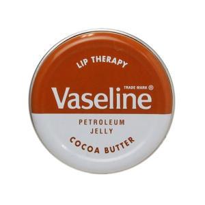 ヴァセリン リップセラピー 20g ココアバター[8318][TN50] 郵便送料無料|cosme-nana