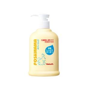 ヤクルト化粧品 ポッシュママ ボディミルク 250ml|cosme-nana