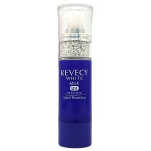 ヤクルト化粧品 リベシィホワイト(リニューアル) UVカットミルク 30ml[6865]|cosme-nana