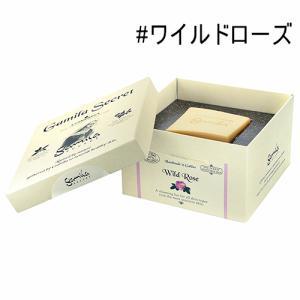 ガミラシークレット ソープ 115g ワイルドローズ (固形せっけん) gamilasecret[5619]|cosme-nana
